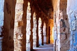 арка Эль-Джема