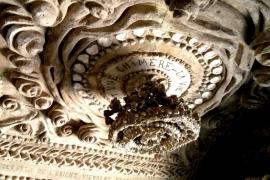 япотолок дворца Шеваля
