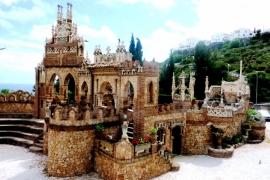 10павильоны замка Коломарес