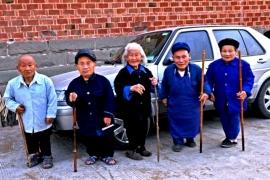 карликовые старики