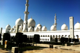 пейзаж мечети Зайда