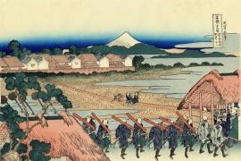 Вид на гору Фудзи из развлекательного квартала в Сэндзю