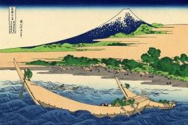 Изображение пляжа Тагоноура в Эдзири, тракт Токайдо