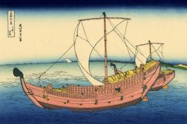 Морской путь в Кадзусу