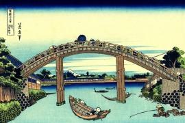 Мост Маннэн в Фукагаве