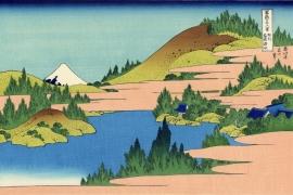 Озеро в Хаконе в провинции Сосю