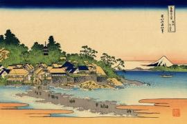 Остров Эносима в провинции Сосю