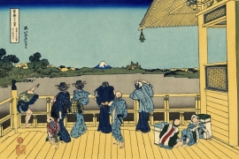 Садзаэ-до, один из 500 храмов Раккандзи