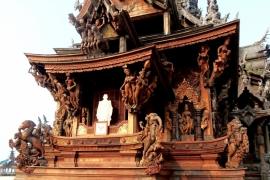 здание храма Истины