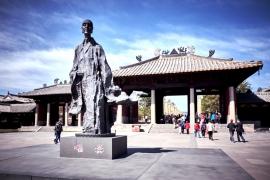 вход в Юньган