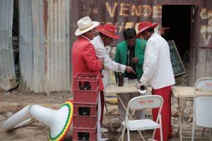 музыканты карнавала
