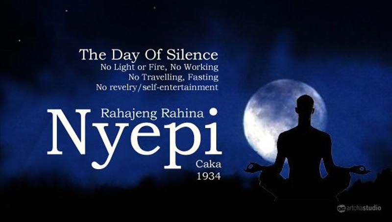 плакат, посвященный Дню Тишины на Бали