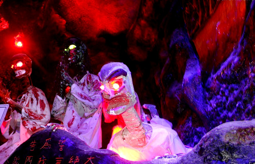 грешники в аду буддизма