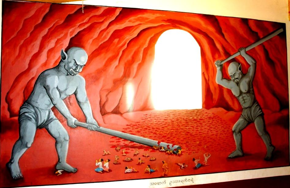 картина с демонами и дубинами