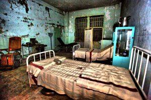 госпиталь алькатраса