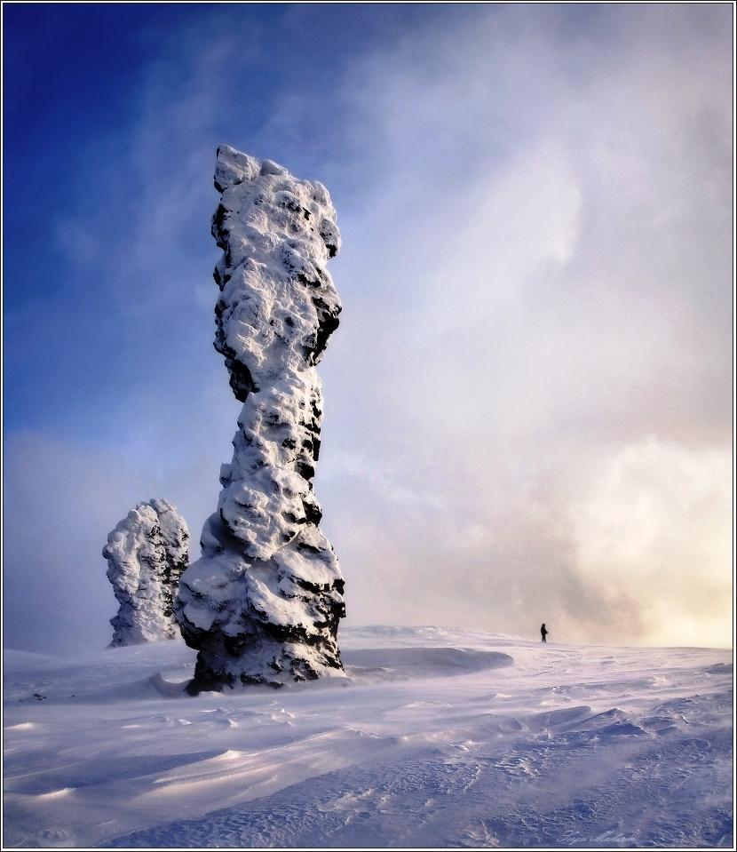 туман над маньпупунером