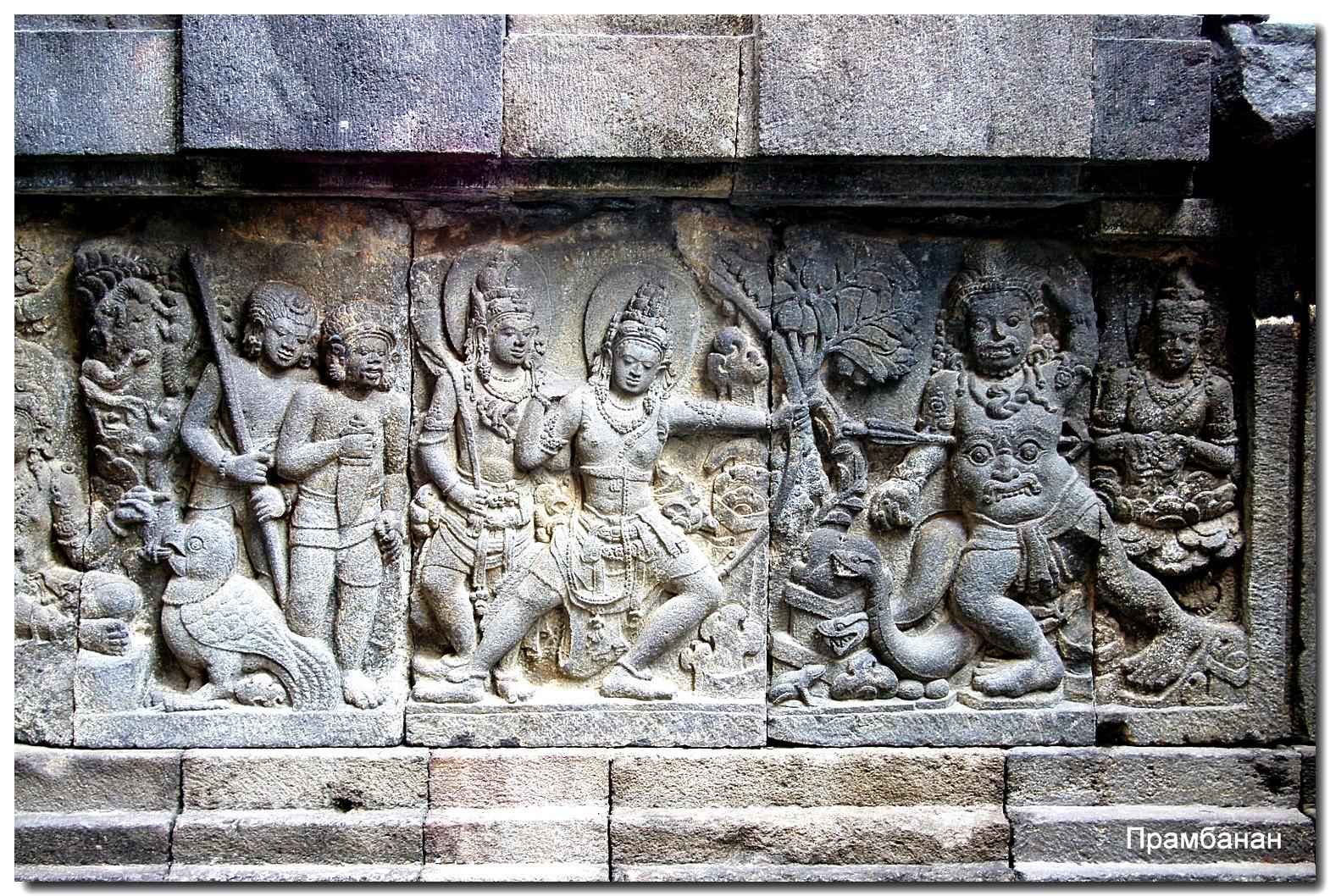 настенная скульптура прамбанана