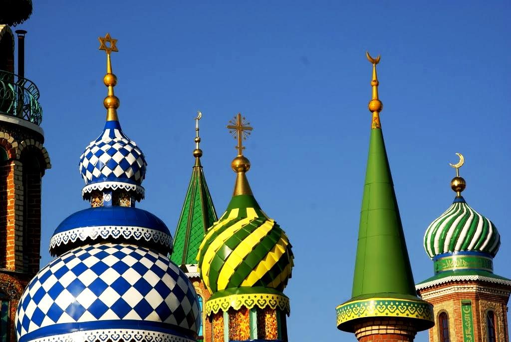 купола всех религий