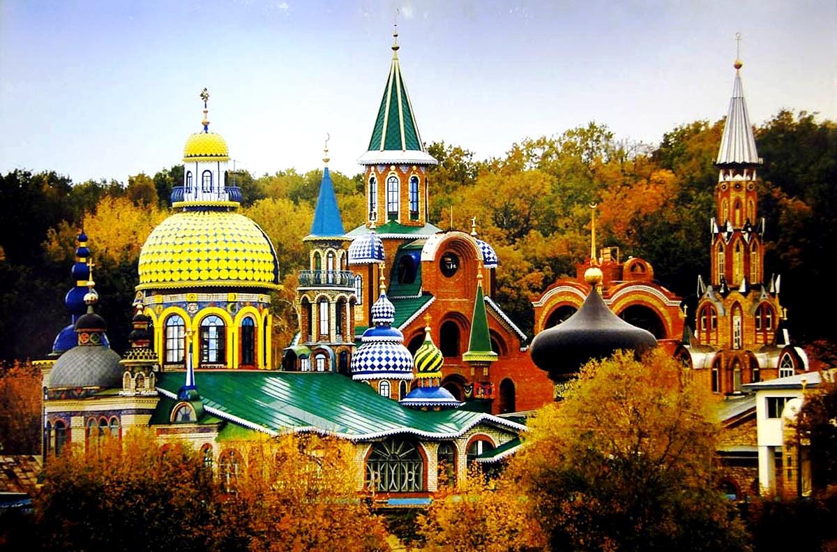 вселенский храм осенью