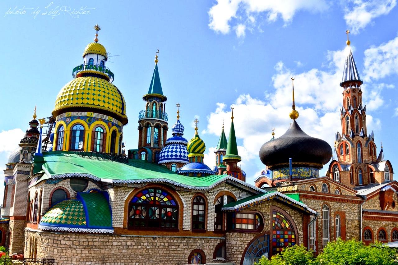 разноцветный вселенский храм