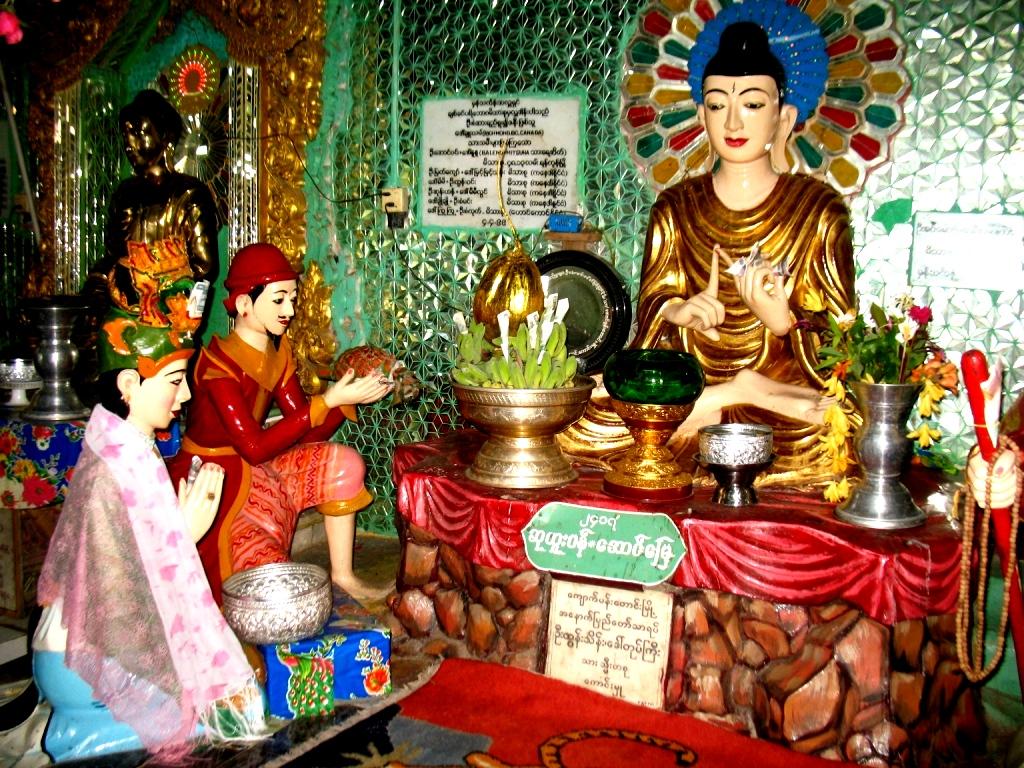 наты и будда