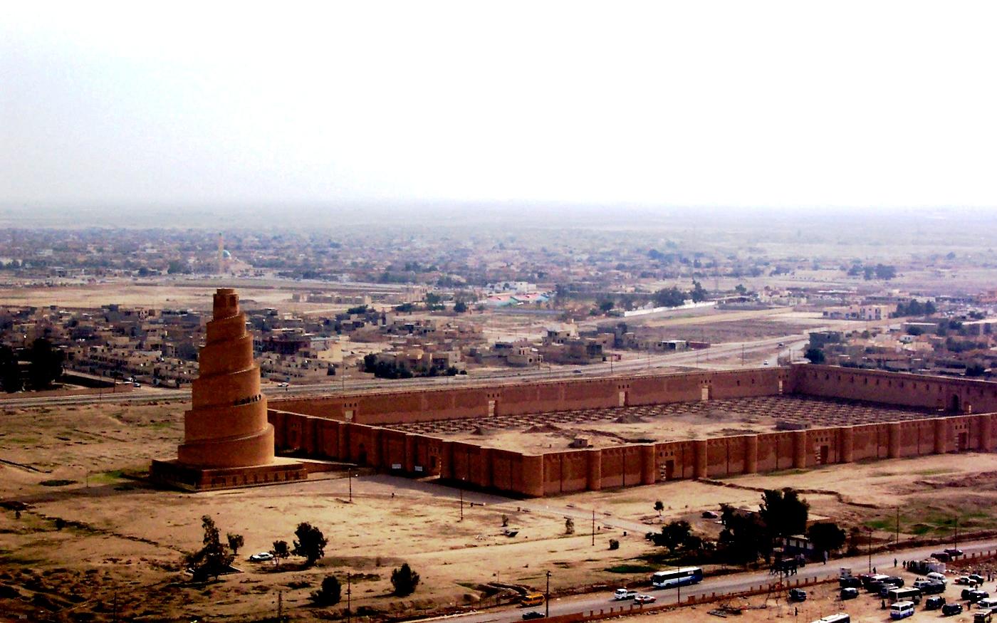 археологическая зона самарра