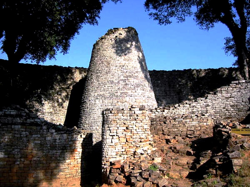 дворец королей мономотапы