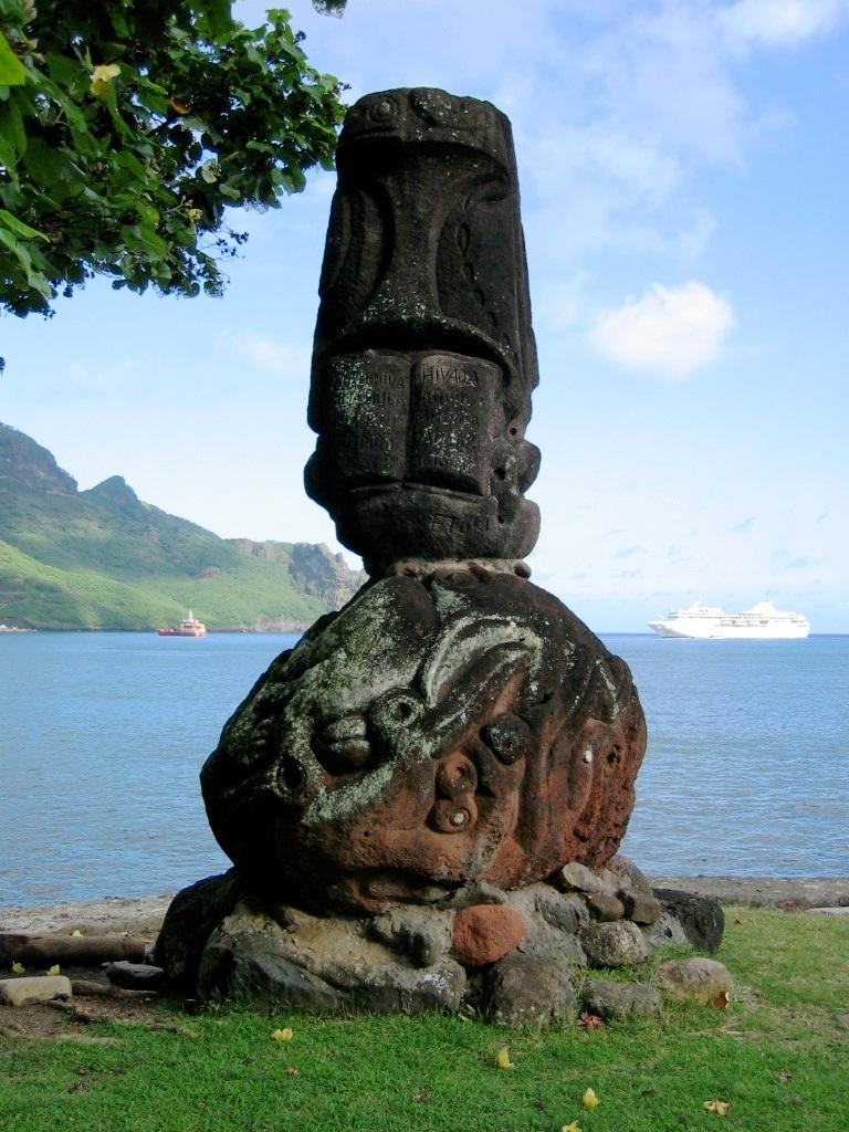 статуя мутанта