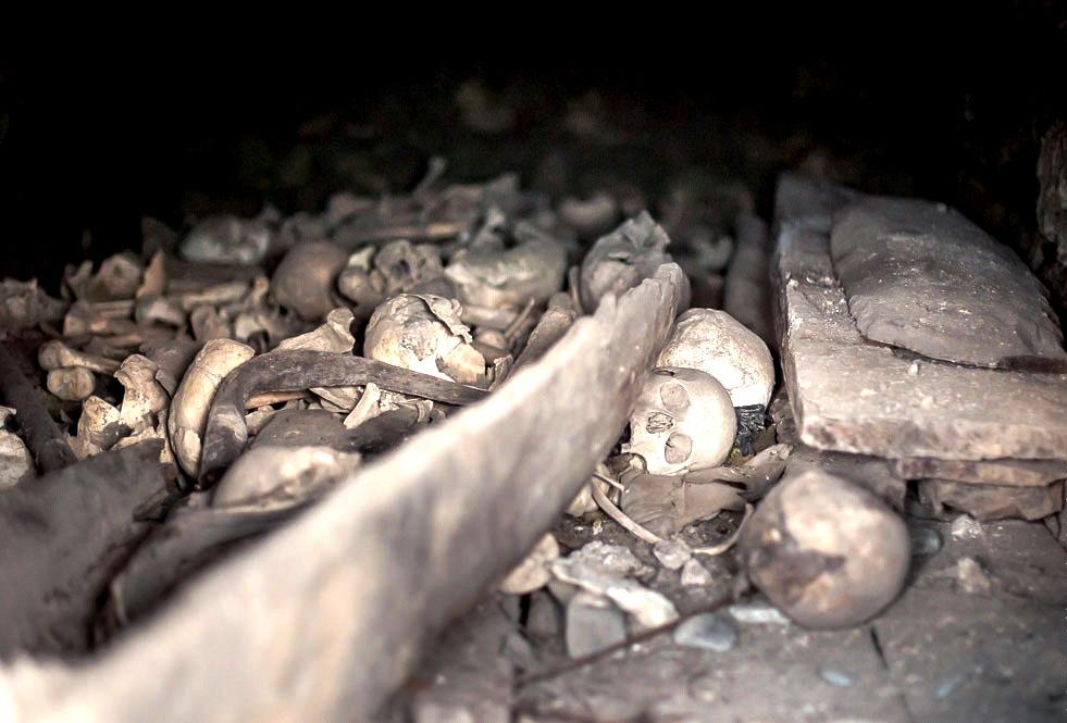 кости даргавса