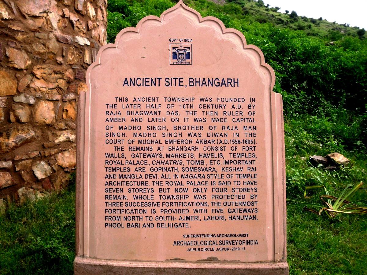 описание бхангара