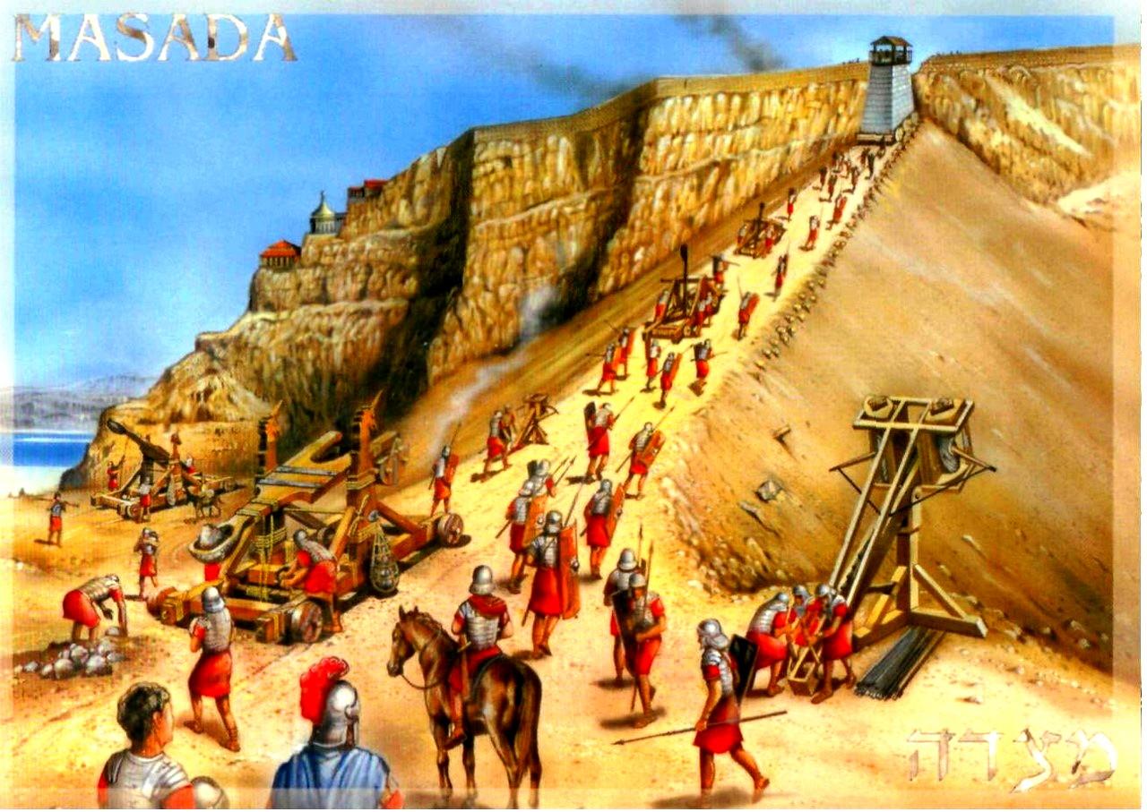 атака масады