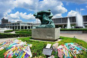музей мира хиросима
