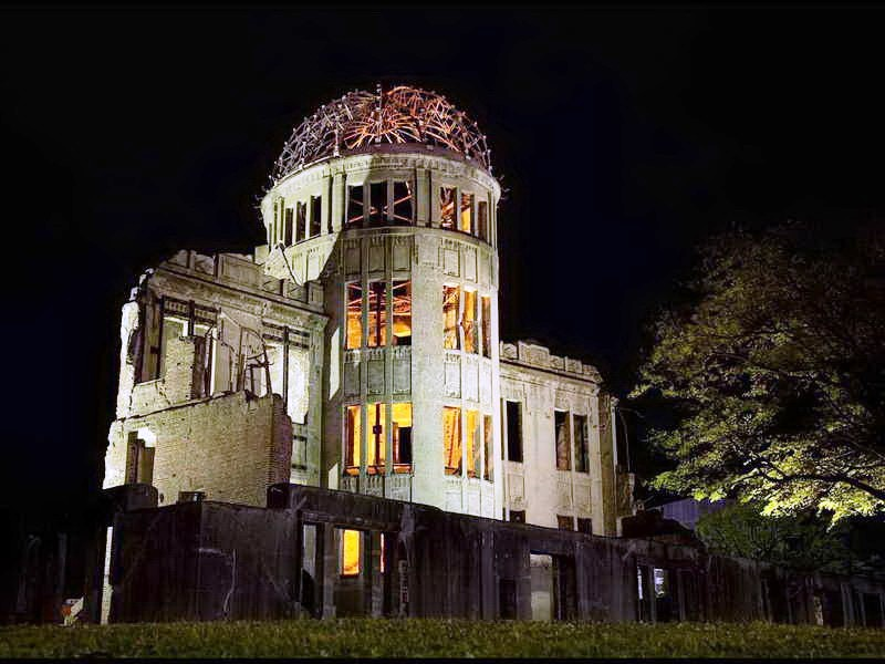 купол хиросима