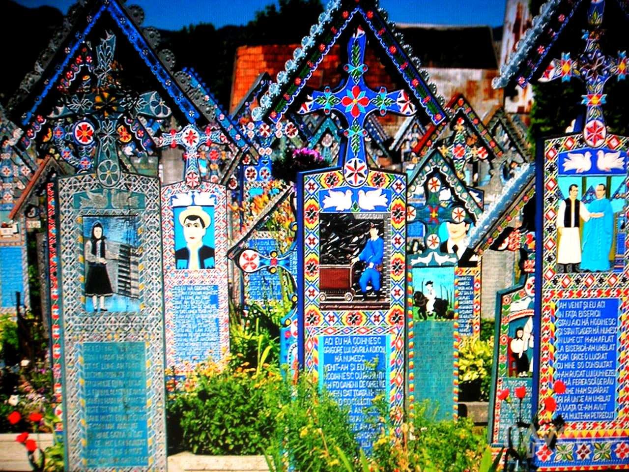 кладбище Сепинца