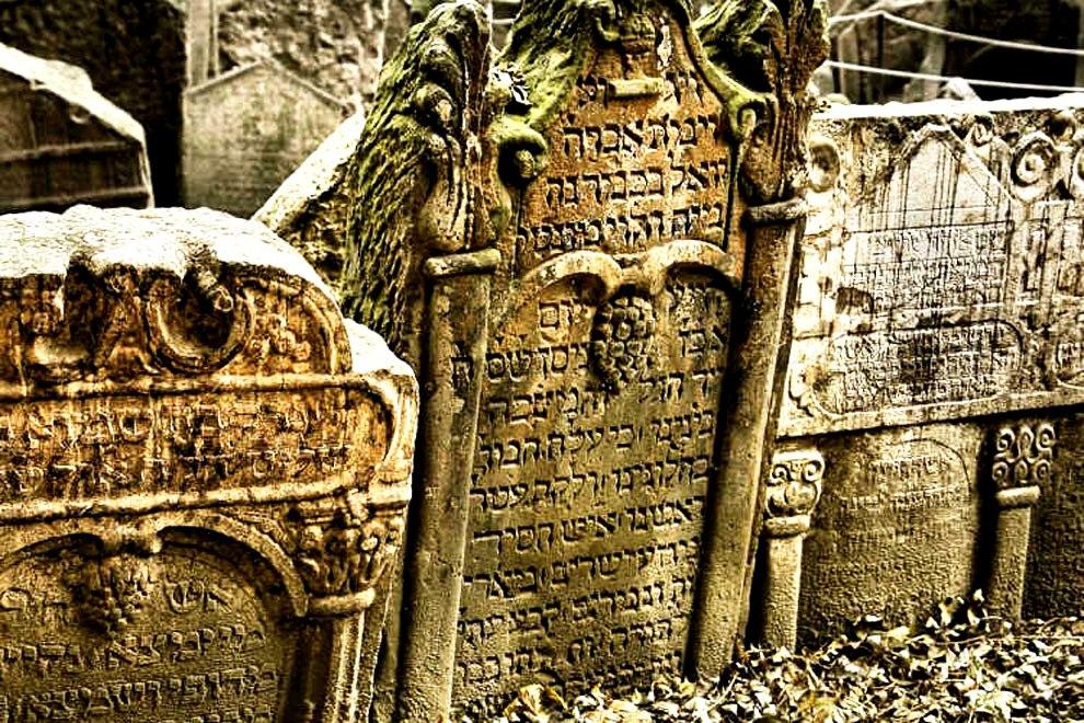 надписи на иврите