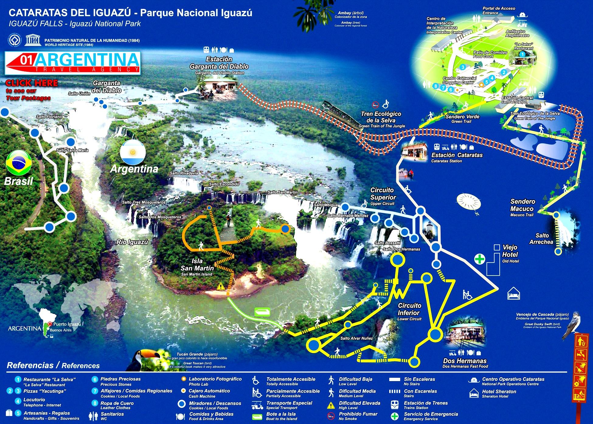 схема парка игуасу