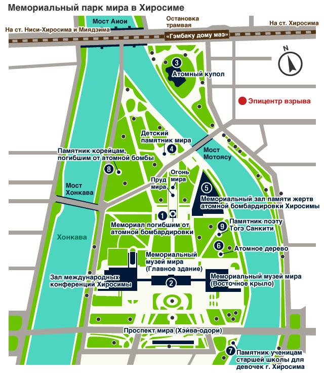 план парка мира