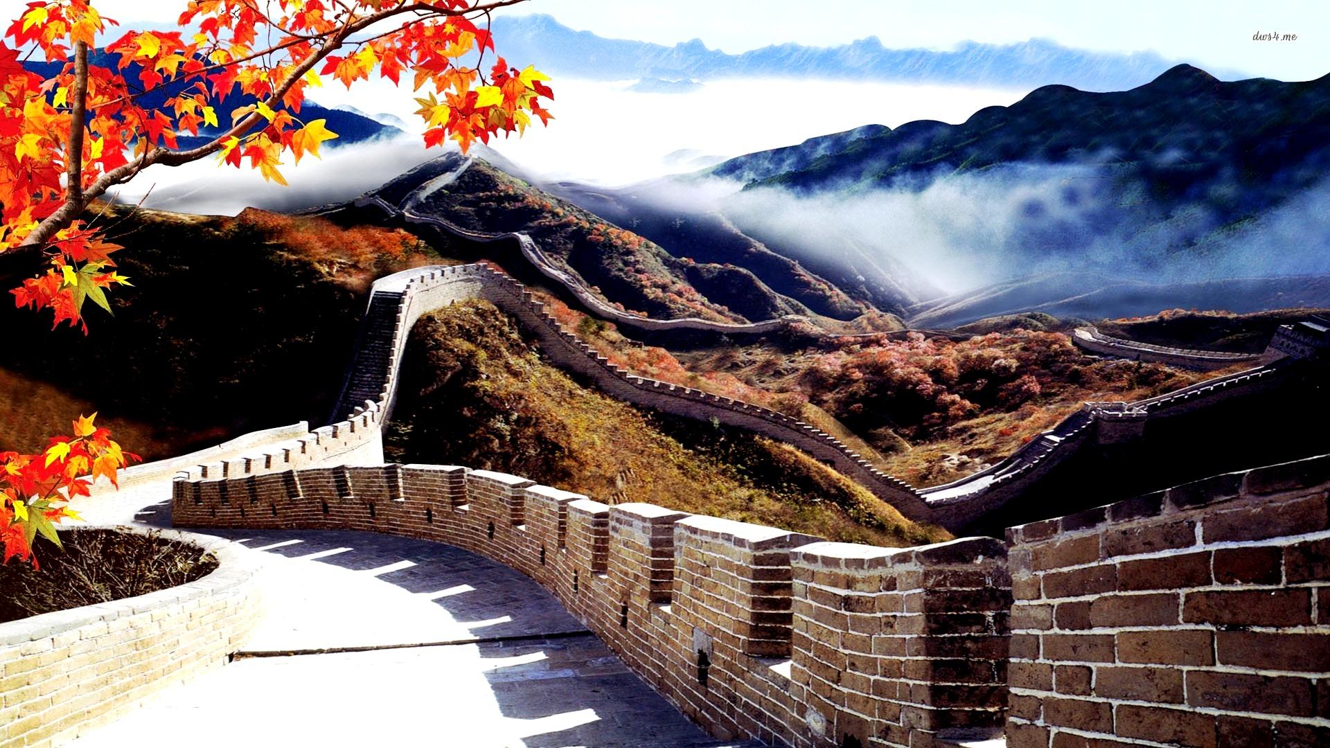 осенние листья над великой стеной