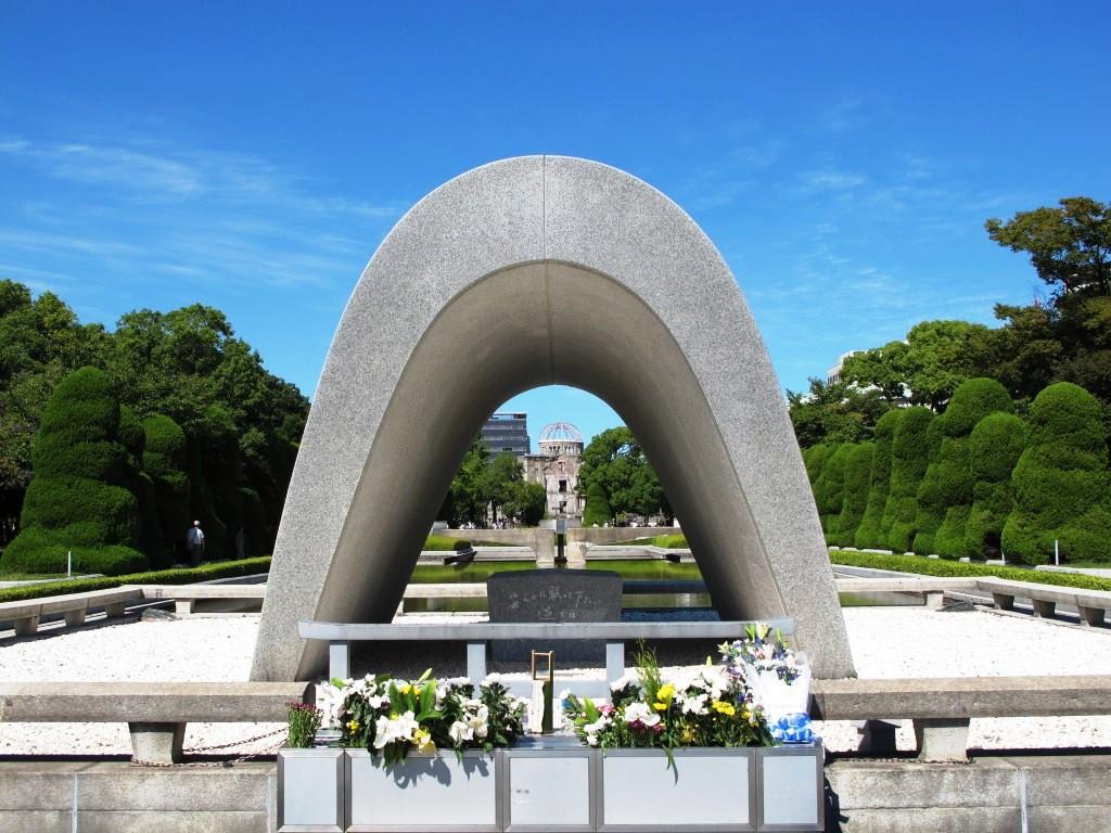 мемориал хиросима
