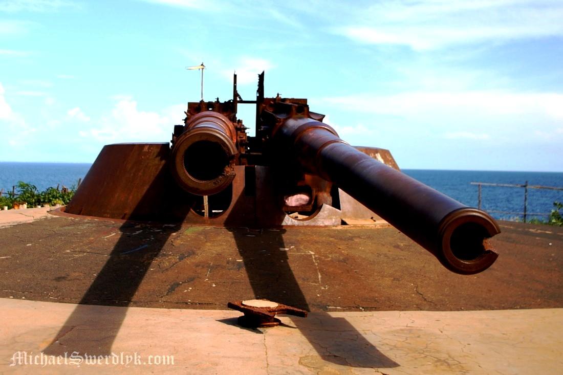 пушки острова горе