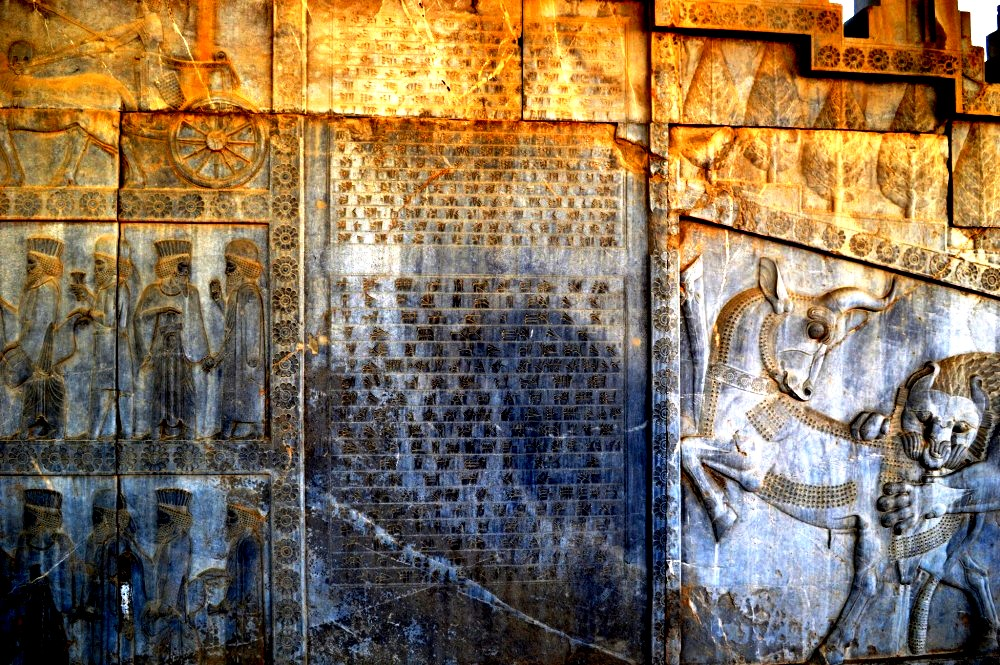 стены персеполя