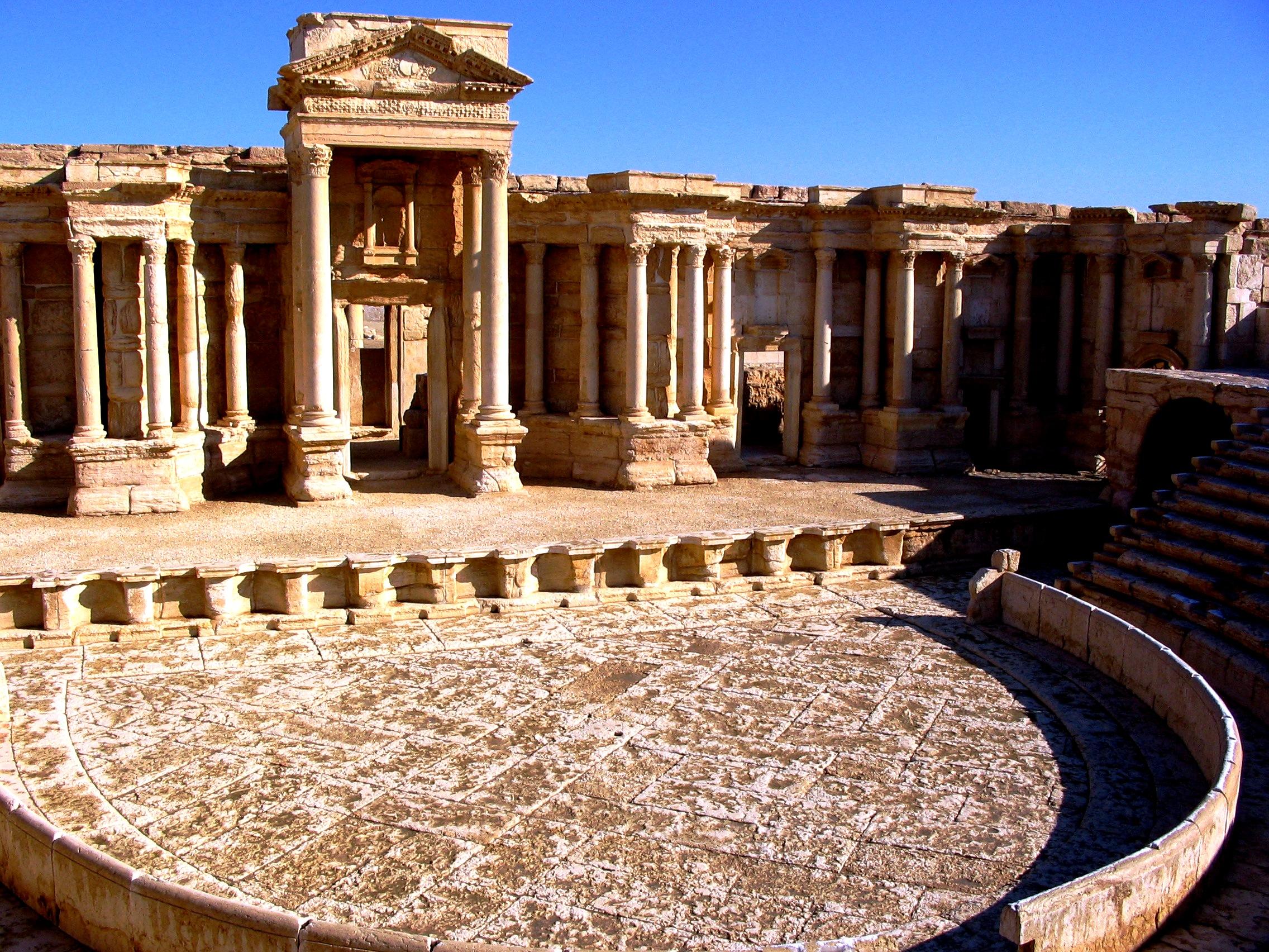 пальмирский театр