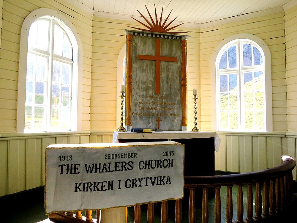 алтарь церкви китобоев