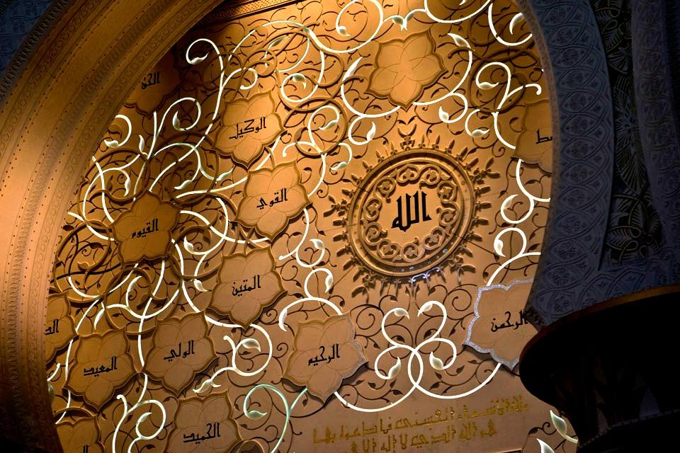 арабские надписи