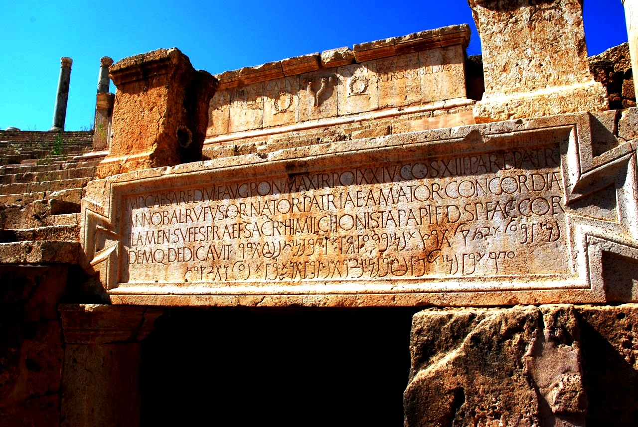 латинская надпись