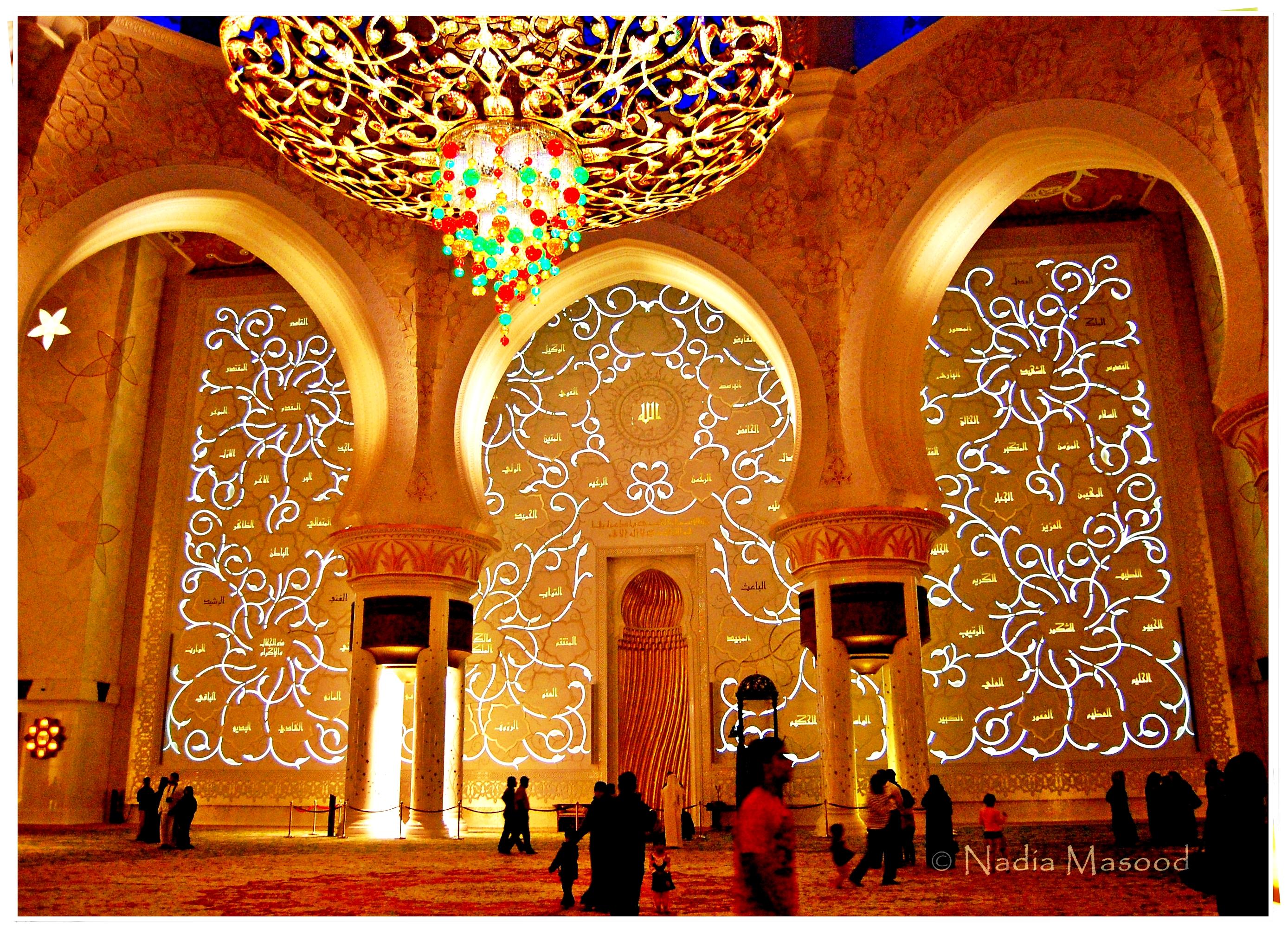 стены мечети шейха