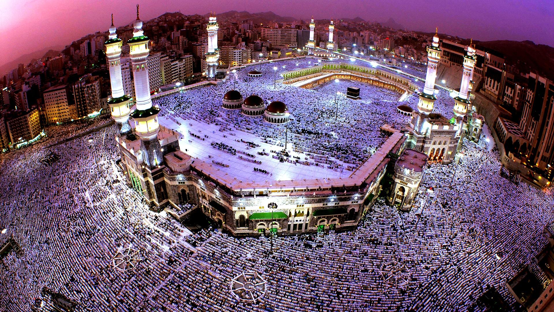 удивительный аль-харам
