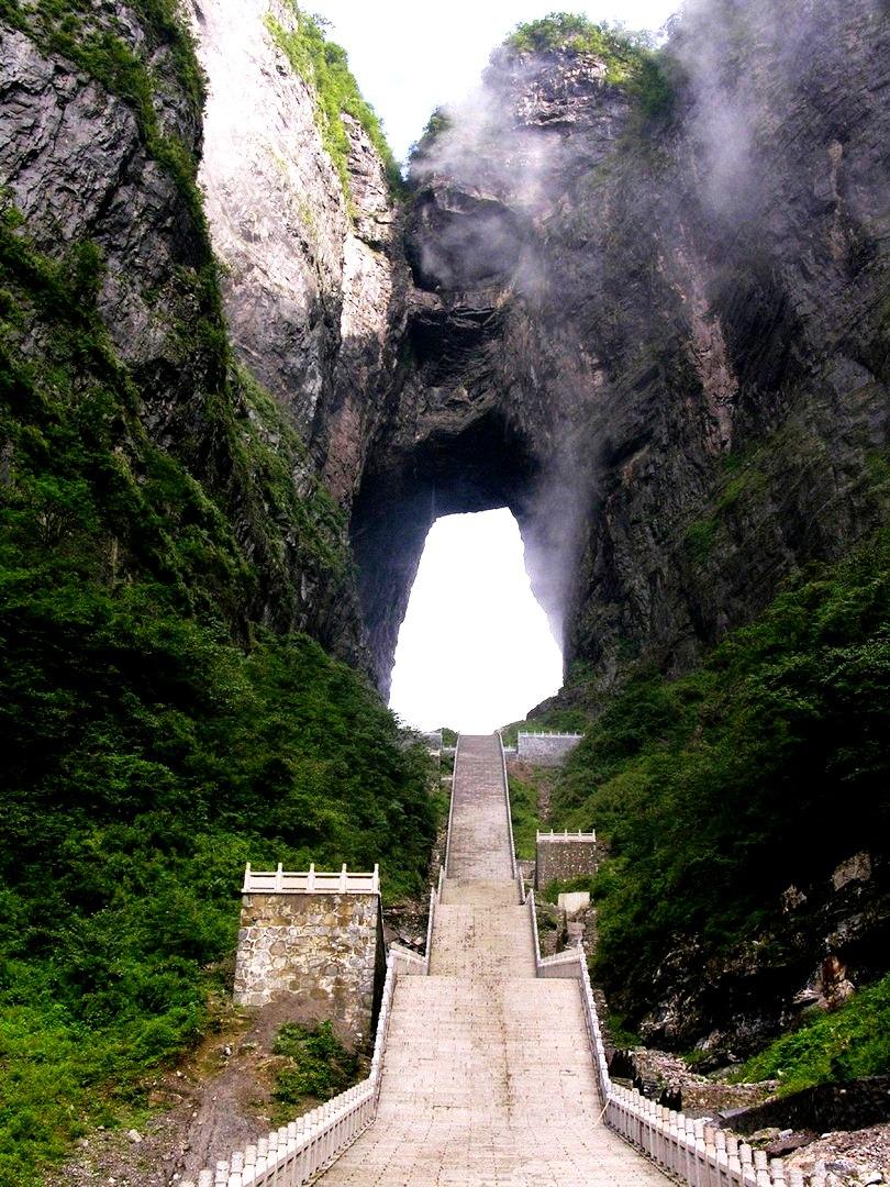 пещера небесные врата