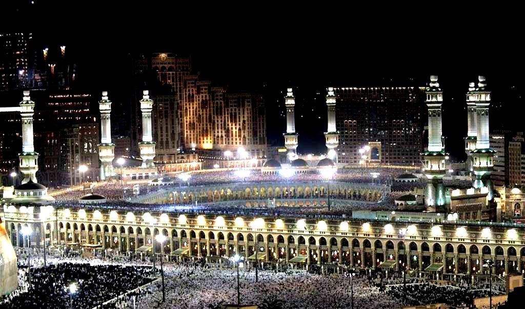 обзор аль-харама
