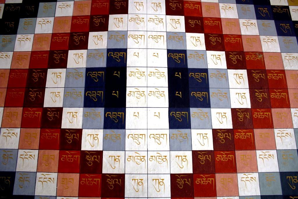 символы пунакха дзонг